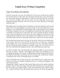 essays about english language essay on healthy eating also high  topic english essay toreto co how to write in introduction ap literature 9 sample 38359 how