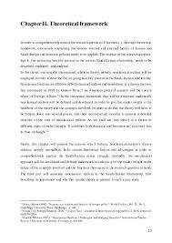greg welty dissertation