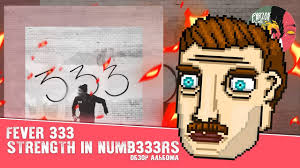 <b>FEVER 333</b> - <b>STRENGTH</b> IN NUMB333RS [Обзор альбома ...