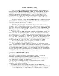 essay thesis example  academic essay