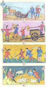 Труд крестьян в средневековье История Реферат доклад  Труд крестьян в средневековье