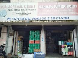 Kanhas Paper Point Purani Basti Raipur Printing Paper