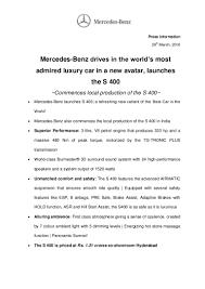 new car launch press releaseMercedes Benz S 400 India Launch  Press Release