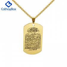 daftar harga perak nada stainless steel quran surah quran ayatul kursi pendant necklace untuk muslim
