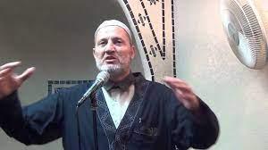 "Facing Islamophobia"" - By Imam Ahmad Shqeirat - December 11, 2015 - YouTube"