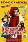 детские сапоги из румынии