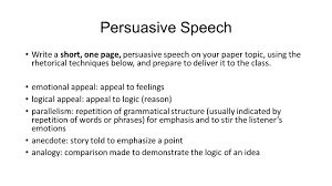 good topics for persuasive speech good ideas for persuasive  how to write a persuasive speech page not found wattpad write my persuasive essay my persuasive