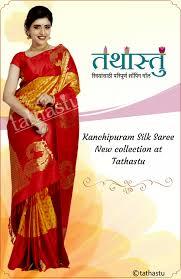 Designer Boutiques In Pune Tathastu Traditional Kajivaram Saree Saree Traditional