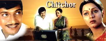 Image result for (film Chitchor)(1976)