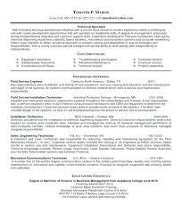 Maintenance Contract Proposal New Landscape Maintenance