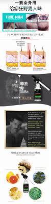 Us 3 58 27 Off Aichun Mens Facial Hair Grow Thick Beard Growth Serum Mustache Growth Liquid 30ml Fast Hair Growth Treatment In Conditioners From