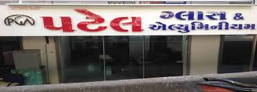 sliding door repair services in maninagar police station maninagar ahmedabad