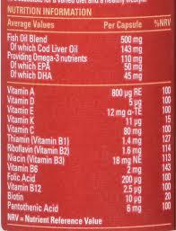 seven seas omega 3 fish oil plus cod liver oil plus multivitamin 30 capsules