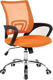 wayner office chair orange