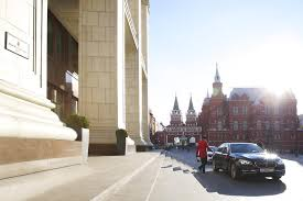 <b>Four Seasons</b> Hotel Moscow, Moscow – Updated 2021 Prices