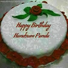 Birthday Cake Name Pix Amazingbirthdaycakesga