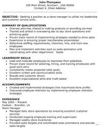 Objective Summary Resume Pca job description experimental retail store manager resume 96