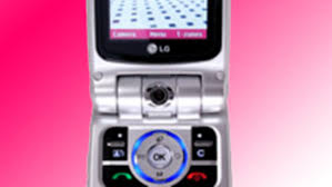 Test: LG U8290: Der Konkurrenz-Blocker ...