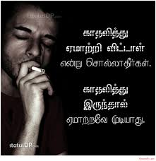 Luxury Love Failure Quotes For Her In Tamil Life Quotes