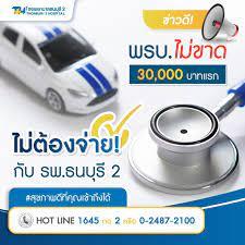 Thonburi2 Hospital โรงพยาบาลธนบุรี2 - Hospital - Banguecoque - 2.362 fotos