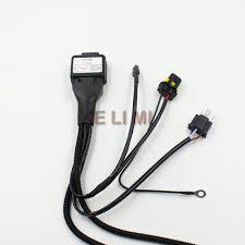 online shop ke li mi good quality 12v 35w 9003 hb2 h4 wiring harness wiring harness controller at Wiring Harness Controller