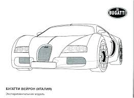 lamborghini coloring pages coloring pages coloring pages to print images car pictures colouring c coloring pages