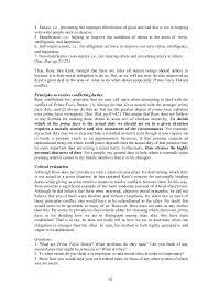retail s resume objective custom university definition essay essays write