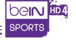 استقبل تردد قناة بي ان سبورت 4 المفتوحة beIN Sports HD لمتابعة أهم مباريات  اليوم (الأهلي ضد المريخ السوداني) - إقرأ نيوز