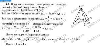 Контрольная работа Многогранники класс скачать бесплатно Контрольная работа 3 многогранники