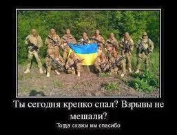 В результате сегодняшних обстрелов ранены двое воинов ВСУ, - штаб АТО - Цензор.НЕТ 1095