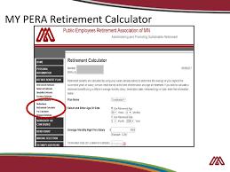 Public Employees Retirement Association Ppt Download