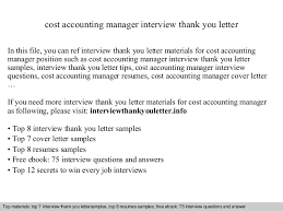 Thank You Letter After Interview Accounting Manager