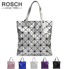 Japanese Designer Bag Geometric Japanese Women Bao Bao Bag Geometry Style Luxury Brand