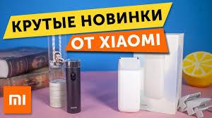 Машинка для стрижки <b>Xiaomi</b> MITU Baby Hair Trimmer и ...