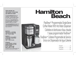 hamilton beach flexbrew manual pdf