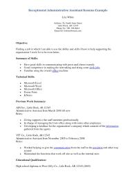 resume example sample resume receptionist  seangarrette coresume