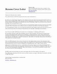 Inspirational Server Test Engineer Cover Letter Resume Sample