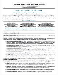 SHRM HR Resume Sample #1