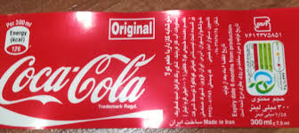 Iranian Coca Cola labels report not only volume but also volume  uncertainty: mildlyinteresting
