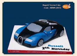 Nationwide shipping and guaranteed on time delivery. Bugatti Cake Google Search Hot Wheels Cake Cake Pictures Bugatti