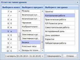 Отчет по пп классное руководство bdo club Отчет по пп 03 классное руководство файлом