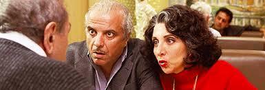 mygifs film k my big fat greek wedding this is my family this is mygifs film 1k my big fat greek wedding this is my family this is my