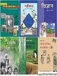 Ncert books Set