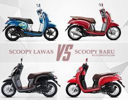 perbedaan motor scoopy baru dan scoopy lawas