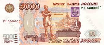 Нацбанк замінить паперові 1, 2, 5 та 10 гривень монетами - Цензор.НЕТ 1244