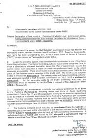 2016 tax assistant exam result recommended for appointment by the ssc tax assistant
