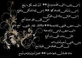 أبو القاسم السهيلي اقتباسات