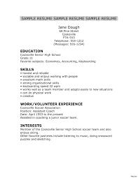High School Student Summer Jobs Sample High School Student Resume Template For Summer Job Easy