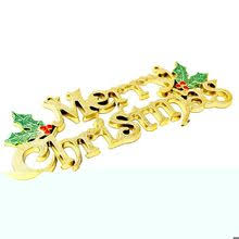 Merry <b>Christmas</b> Party Promotion-Shop for Promotional Merry ...