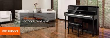 <b>Цифровое пианино Roland</b> (Роланд) купить в интернет-магазине ...